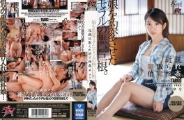DASD-645 A Forbidden Relationship With An Older Guy – A Big Dick With No Morals Changes Her – Yuna Tsubaki